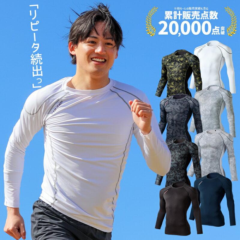作業着・作業服, シャツ  Z-DRAGON 75124 SSEL