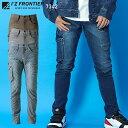 メンズ 作業服 ズボン・パンツ 作業ズボン アイズフロンティア カーゴパンツ 7342 オールシーズン用 作業着 単品(上下セットUP対応) W73〜101