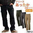 白ズボン FH-430(前ファスナー) 91cm【コック服】【ユニフォーム】【作業着】【飲食店用】【業務用】