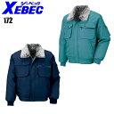 作業服・作業着・防寒着秋冬用 防寒ブルゾン ジーベック XEBEC 1...(1.0)