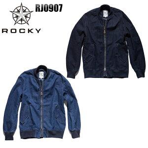 作業服 ROCKY MA-1ジャケット RJ0907 メンズ レディース オールシーズン用 作業着 上下セットUP対応 SS〜5L