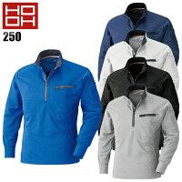 ◎鳳皇 250 オールシーズン用 長袖ジップアップシャツ メンズ 村上被服