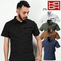 ◆鳳皇 274 春夏用 半袖ポロシャツ メンズ 村上被服