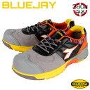 安全靴 ディアドラ 安全スニーカー BLUEJAY ブルージェイ ローカット 紐 メンズ 作業靴 JSAA規格A種 24.5cm〜29cm 【送料無料】