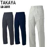 タカヤ TAKAYA LB-3911 春夏用 カーゴパンツ(ワンタック)メンズ ポリエステル65%・綿35%全3色 73-120