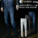 メンズ 作業服 ズボン・パンツ 作業ズボン アイズフロンティア カーゴパンツ 7572 秋冬用 作業着 単品(上下セットUP対応) W73〜101
