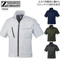 ○●自重堂Z-DRAGON  75910 半袖ジャンパー 春夏用