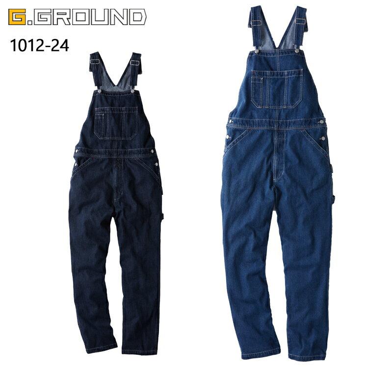 作業服, つなぎ  SOWA G.GROUND 1012-24 652015 (10.5oz 355gm2)2 SS-6L