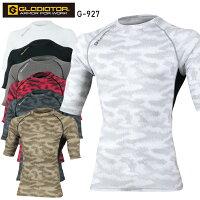 ●コーコス信岡 CO-COS 5分袖コンプレッション G-927 メンズ レディース 春夏用