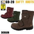 ジーデージャパン 安全靴 半長靴マジックGD-20作業靴 GD JAPAN 編み上げマジック JSAA規格A種