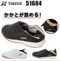 アイトス タルテックス 安全靴 51604