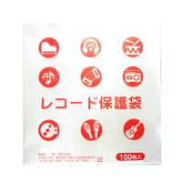 LP(09)レコード袋100枚(0.09mmPP素材底シール国内製造)