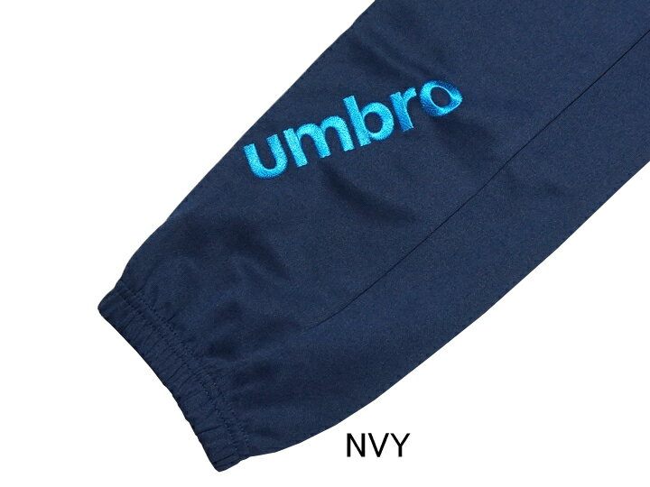 2017年モデル【アンブロ】UMBRO ジュニア用 JR バッファローチェック ジャージ ジャケット・パンツ上下セット UCA2748J/JP キッズ 子供 セール
