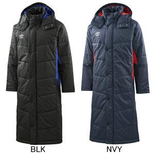 2018年秋冬モデル【アンブロ】UMBRO フード付 中綿入りロングパテッドコート UUUMJK33 ベンチコート メンズ