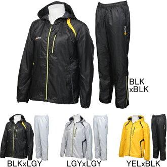 2015 模型皮連帽風衣夾克和褲子上設置 SAF5503/5501 P 襯網。