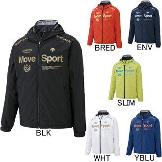 到 2015 年,秋天-冬天模型移動體育 explushurmo 連帽風衣夾克 DAT 3558 襯︰ 刷經編