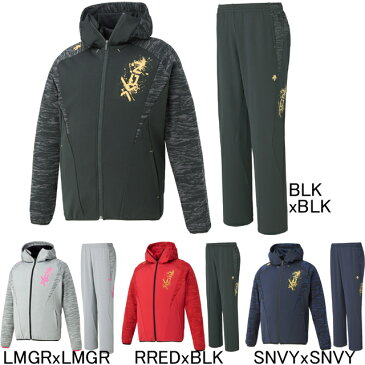 2016年秋冬モデル【デサント】ベースボールXGN フード付き スウェットジャケット・パンツ上下セット DBX-2650A/PA パーカー ジャージ メンズ セール