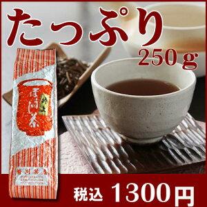 【あす楽】行列のできるお茶屋さん 皆川茶店 ほうじ茶 250g日本 最北端の茶所 新潟県北部