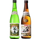 越後鶴亀純米 720ml 八海山 特別本醸造 720ml2本 日本酒飲み比べセット