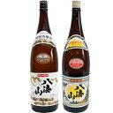 八海山特別本醸造 1800ml 八海山 清酒 1800ml 2本セット 日本酒飲み比べセット