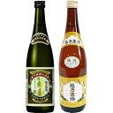 越後鶴亀純米大吟醸 720ml 越乃寒梅白ラベル 720ml2本 日本酒飲み比べセット