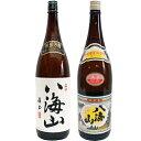 八海山  純米吟醸 1800ml 八海山 清酒 1800ml...
