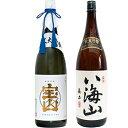 純米大吟醸 宝山 1