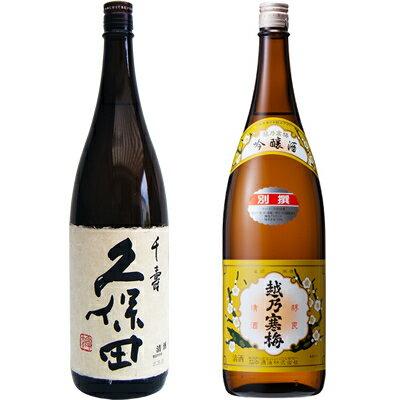 日本酒, その他  1800ml 1800ml 2