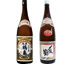 越後鶴亀 純米吟醸 1800ml 〆張鶴 花 1800ml 2本セット 日本酒飲み比べセット