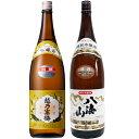 越乃寒梅別撰 1800ml 八海山特別本醸造 1800ml 2本セット 日本酒飲み比べセット