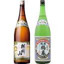 麒麟山伝統辛口1800ml越後鶴亀美撰1800ml2本セット日本酒飲み比べセット