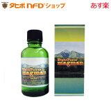 ハイパワーマグマン50g(15%溶液) 中山栄基先生開発 BIE野生植物ミネラルマグマン超濃縮液