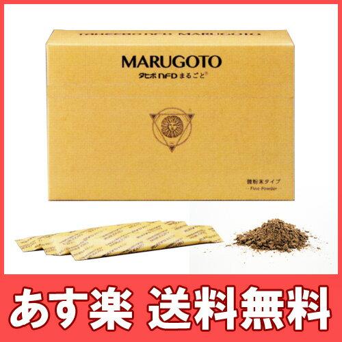 タヒボNFD まるごと 微粉末180g(2g×90包) |タヒボジャパン社製タヒボ茶:タヒボNFDショップ