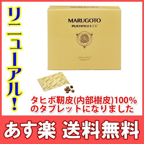 タヒボNFD まるごと タブレット 180g(1包2g[6粒]×90包) タヒボジャパン社製タヒボ茶:タヒボNFDショップ