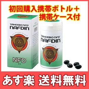 ナフディン カプセル タヒボジャパン