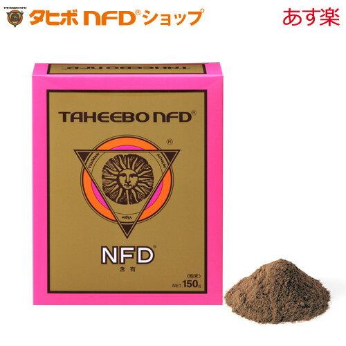 タヒボNFD 粉末 |タヒボジャパン社製タヒボ茶