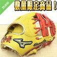 【MIZUNO】ミズノ グローバルエリート ソフトボールグローブ G gear 内野手用 H2 1ajgs14413