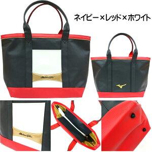 【MizunoPro】ミズノプロトートバッグ野球館オリジナルカラー