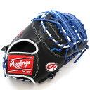 【Rawlings】ローリングス 軟式ファーストミット 一塁手用 MLB アンソニー・リゾ grxmlbar44b