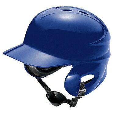 ★ 【asics】アシックス 少年硬式用バッティングヘルメット 両耳 ロイヤル bpb340-43
