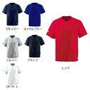 【DESCENTE】デサント ベースボールシャツ レギュラーシルエット 2ボタン db201 【メール便対応商品】