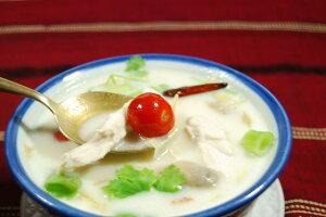 ココナツミルク、チキン、しょうがのタイ風スープやさしい味わいのスープで女性に人気!02P30No...