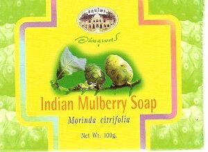タイでは、美白、美肌を目指す女性に人気の石鹸です!02P13Jun14天然素材のノニ石鹸2個セット