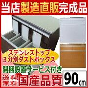 サービス ステンレス ボックス キッチン カウンター