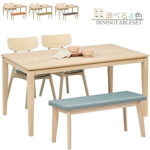 ダイニングテーブルセット ベンチ 4人掛け ダイニングセット 4点セット 4人用 140テーブル 長方形 北欧 モダン 木製 ビーチ無垢 ビーチ突板 ファブリック 食卓テーブルセット