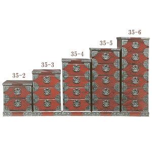 cajonera popular Cajonera japonesa 35cm organizada pequeña caja (No.3) Chikugo folk art