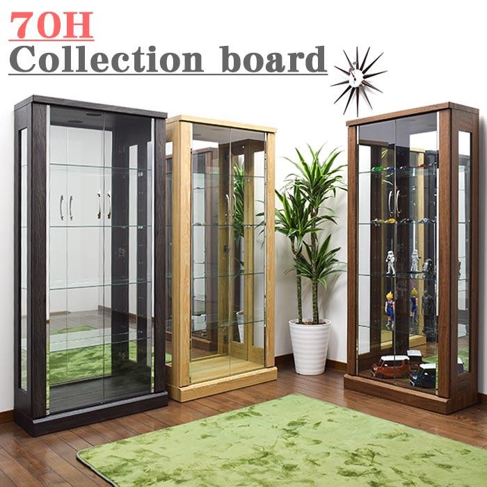 產品詳細資料,日本Yahoo代標 日本代購 日本批發-ibuy99 コレクションケース ショーケース 幅70cm ハイタイプ 高さ152cm 木製シート貼り ガラス扉…