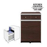 ダストボックスカウンター キッチンカウンター 一人暮らし 55cm幅 2分別 ゴミ箱 レンジ台 スリム 家電収納 キッチンボード 木製 コンパクト 小さい