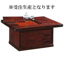【受注生産】吉野民芸 90cm 小火鉢 天然国産ケヤキ突板