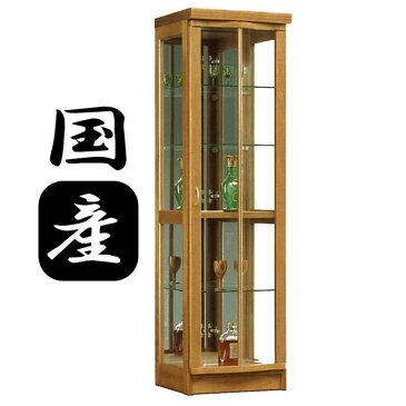 コレクションケース コレクションボード 完成品 幅45cm ケバンス材 飾り棚 照明 ライト付き 日本製 国産 ガラス扉 木製 和風モダン